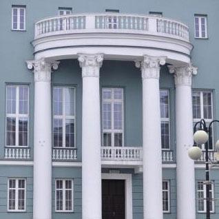 Licea w Radomiu