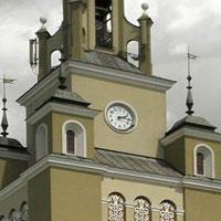 Licea w Białobrzegach
